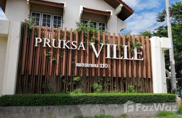 Pruksa Ville Phetkasem 110 in Krathum Lom, Nakhon Pathom