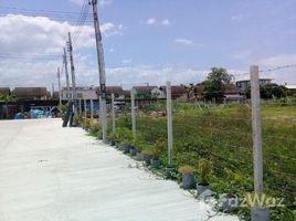 N/A Land for sale in Saphan Sung, Bangkok Krungthep Kreetha Land For Sale