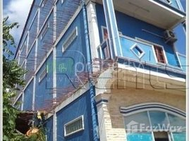 7 Bedrooms House for sale in , Attapeu 7 Bedroom House for sale in Xaysetha, Attapeu