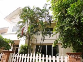 5 Bedrooms House for sale in Nong Khwai, Chiang Mai Lanna Thara Village