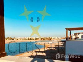 Red Sea Al Gouna Cyan 3 卧室 联排别墅 售