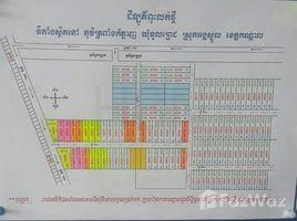 Kandal Tuol Prech Other-KH-56401 N/A 土地 售