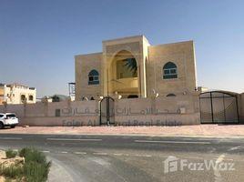 5 Bedrooms Villa for sale in Hoshi, Sharjah Al Hooshi Villas