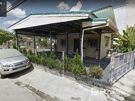 N/A Land for sale in Phra Khanong Nuea, Bangkok Sukhumvit71 Pakanong Pridi 14 Soi Mi Suwan3 Yaek16