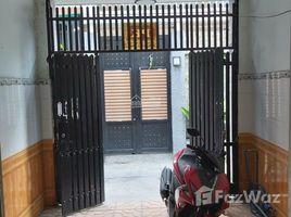 Studio House for sale in An Lac, Ho Chi Minh City Bán nhà mặt tiền Lê Tấn Bê, Bình Tân, sổ hồng riêng. Liên hệ: +66 (0) 2 508 8780