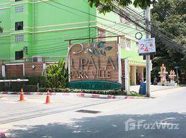 3 Bedrooms Townhouse for sale in Anusawari, Bangkok Supalai Park Ville Ramintra 23