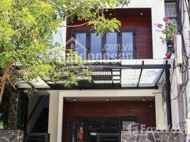 廣南省 Son Phong Bán nhà mặt tiền đường Lý Thường Kiệt +66 (0) 2 508 8780 5 卧室 别墅 售