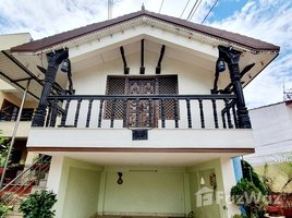 Bagmati KathmanduN.P. Fully Furnished House for Sale with Large Garden 5 卧室 屋 售