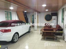 ကော့မှုး, ရန်ကုန်တိုင်းဒေသကြီး 1 Bedroom House for rent in Kamayut, Yangon တွင် 1 အိပ်ခန်း အိမ်ခြံမြေ ငှားရန်အတွက်
