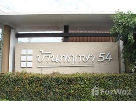 暖武里 Bang Mae Nang Baan Pruksa 54 Klong Tanon-Bangbuathong 3 卧室 联排别墅 售