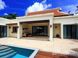 3 Bedrooms Property for rent in Rawai, Phuket Nai Harn Baan Bua