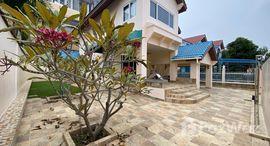 Available Units at Casa Jomtien Village