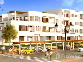 Tanger Tetouan Na Mdiq Appartement dans résidence à Kabila 1 卧室 住宅 售