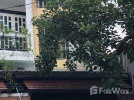 Studio Nhà mặt tiền bán ở Phường 2, TP.Hồ Chí Minh Chính chủ cần bán nhà mặt tiền đường Phan Chu Trinh, Bình Thạnh mới đẹp, dọn vào ở ngay