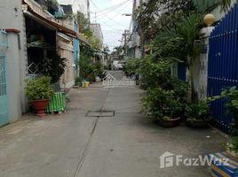 2 Bedrooms House for sale in Binh Tri Dong, Ho Chi Minh City Bán nhà hẻm 5.5m đường Chiến Lược, 4x15m, 1 lửng 1 lầu, giá 3.6 tỷ