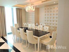 胡志明市 Tan Phu The Signature 3 卧室 顶层公寓 售