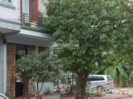 北寧省 Vo Cuong Bán nhà 2 tầng đẹp nhìn vườn hoa, sau bệnh viện Hoàn Mỹ - TP Bắc Ninh diện tích: 73,9m2, mt 4 开间 屋 售