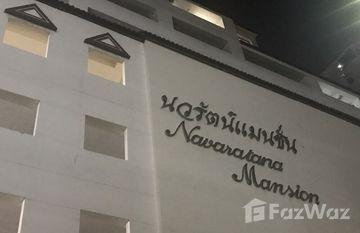 Nawarat Mansion in Talat Noi, Bangkok