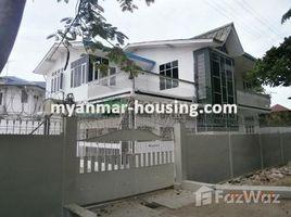 Kayin Pa An 3 Bedroom House for sale in Hlaing, Kayin 3 卧室 屋 售