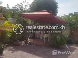 1 Bedroom Villa for rent in Boeng Kak Ti Pir, Phnom Penh Vila for Rent