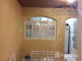3 Bedrooms House for sale in Itanhaem, São Paulo Centro