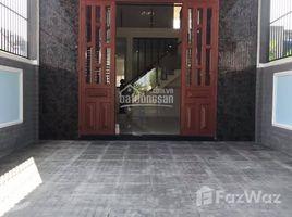 同奈省 Trang Dai Tặng 1 xe Air Blade và 1 chỉ vàng 9999 khi mua nhà tại P. Trảng Dài, Biên Hòa, Đồng Nai 3 卧室 屋 售