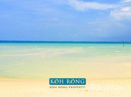N/A Property for sale in Kaoh Rung, Preah Sihanouk Other-KH-71996