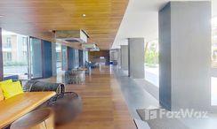 Photos 2 of the Reception / Lobby Area at Baan Sansuk