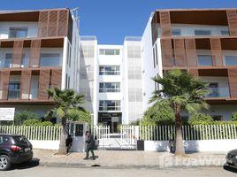 3 غرف النوم شقة للبيع في NA (Yacoub El Mansour), Rabat-Salé-Zemmour-Zaer Magnifique appartement de 273 m² à Hay Riad