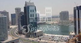 Available Units at Burj Al Nujoom