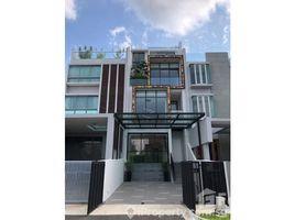 Central Region Geylang east Langsat, , District 15 5 卧室 屋 售