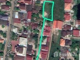 ທີ່ດິນ N/A ຂາຍ ໃນ , ວຽງຈັນ Land for sale in Vattai Gnay Thong, Vientiane