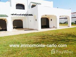 недвижимость, 6 спальни в аренду в Na Agdal Riyad, Rabat Sale Zemmour Zaer Location belle villa au quartier Souissi à Rabat