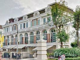 3 Bedrooms Townhouse for sale in Nuan Chan, Bangkok Plus City Park Ekamai - Ramindra