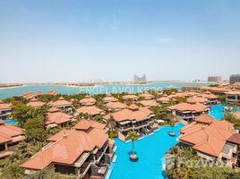 1 chambre Appartement a vendre à , Dubai Anantara Residences