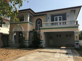 3 Bedrooms Property for sale in Nong Khang Phlu, Bangkok Baan Ladawan Pinklao-Petchkasem
