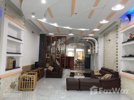 胡志明市 Binh Tri Dong B Bán nhà MT đường Số 32, cách Aeon 100m, 5x20m, 3.5 tấm, 13.9 tỷ. LH: 0914.994.334 A Hậu 开间 屋 售