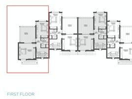 Al Bahr Al Ahmar Cyan - 3 bedroom townhouse with golf/lagoon view 3 卧室 房产 售