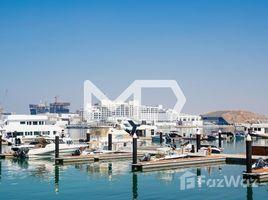 阿布扎比 Al Bandar Al Barza 3 卧室 住宅 售