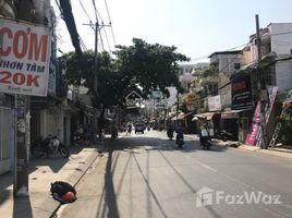 胡志明市 Ward 24 1% HHMG nhà mặt tiền trục chính Bùi Đình Tuý chỉ hơn 7 tỷ. Giá tốt 2 卧室 屋 售