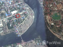 N/A Land for sale in Kampong Kandal, Kampot Other-KH-72386