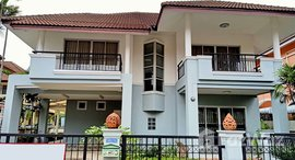 Available Units at World Club Land