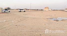 Available Units at Nad Al Sheba 1
