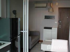 1 Bedroom Property for rent in Phra Khanong Nuea, Bangkok The Base Sukhumvit 77