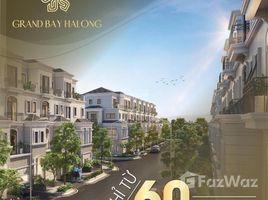 Studio Villa for sale in Hung Thang, Quang Ninh CẦN TIỀN GẤP, TÔI BÁN CĂN BIỆT THỰ LK SÁT BIỂN TẠI BÁN ĐẢO 3 BÃI CHÁY. +66 (0) 2 508 8780