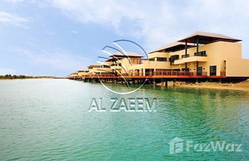 Al Gurm Resort in Bloom Gardens, Abu Dhabi