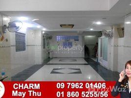 ပုဇွန်တောင်, ရန်ကုန်တိုင်းဒေသကြီး 2 Bedroom House for rent in Pazundaung, Yangon တွင် 2 အိပ်ခန်းများ အိမ် ငှားရန်အတွက်