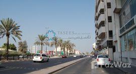 Available Units at Abu Hail Road