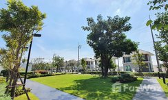 Photos 3 of the Communal Garden Area at La Vallee Le Vana