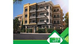 Available Units at Bait Alwatan